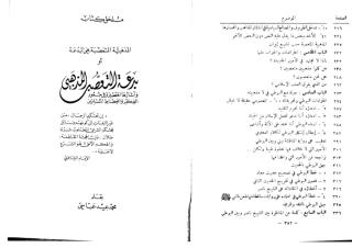 Taasob2-intro-1-11.pdf