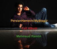 Mahmoud Ramtin - Age Ye Roozi (PersianHamechi).mp3