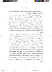modaher2.pdf