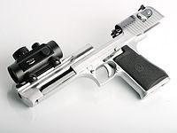 صور اسلحه  متنوعه    ___online