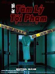 Ho So Tam Ly Pham Toi - Cuong Tuyet An.epub