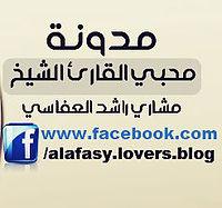 asmaa-allah-al-husna-3.mp3